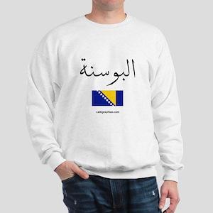 Bosnia Flag Arabic Sweatshirt