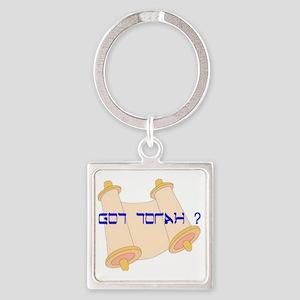 Got Torah ? Square Keychain