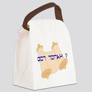 Got Torah ? Canvas Lunch Bag