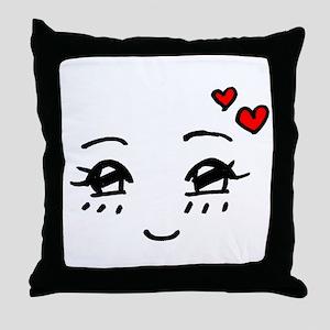 Cute Faces Throw Pillow