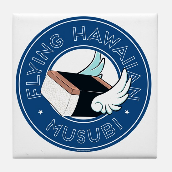 Flying Hawaiian Musubi Pillow Tile Coaster