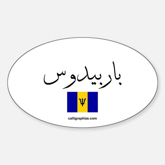 Barbados Flag Arabic Oval Decal