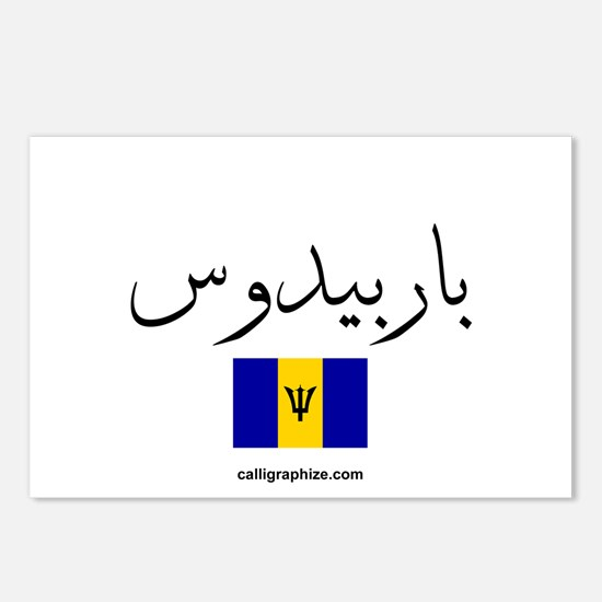 Barbados Flag Arabic Postcards (Package of 8)