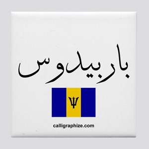 Barbados Flag Arabic Tile Coaster