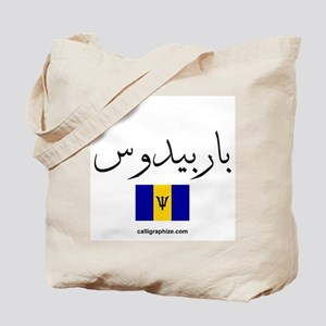 Barbados Flag Arabic Tote Bag