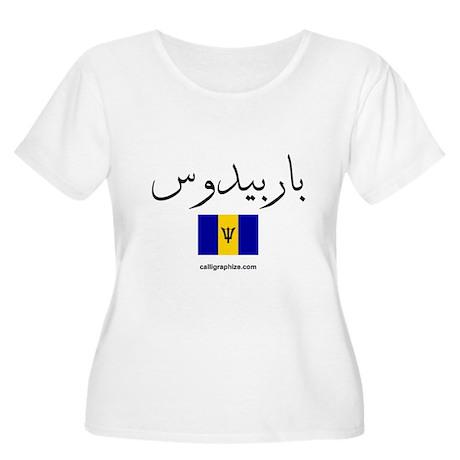Barbados Flag Arabic Women's Plus Size Scoop Neck