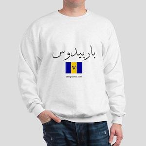 Barbados Flag Arabic Sweatshirt