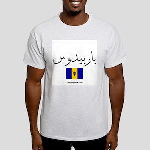 Barbados Flag Arabic Light T-Shirt