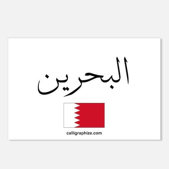 Bahrain Flag Arabic Postcards (Package of 8)