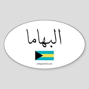 Bahamas Flag Arabic Oval Sticker