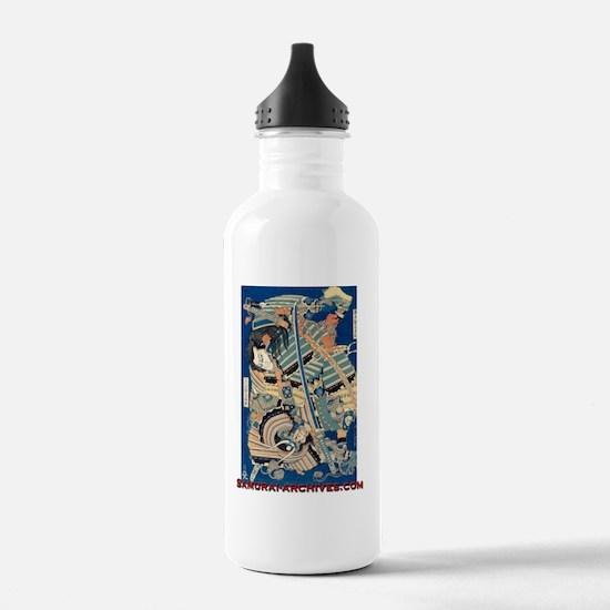 Hokusais Samurai Water Bottle