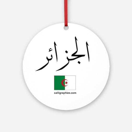 Algeria Flag Arabic Ornament (Round)