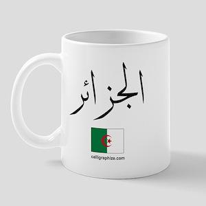 Algeria Flag Arabic Mug