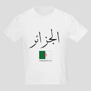 Algeria Flag Arabic Kids Light T-Shirt