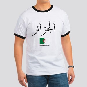 Algeria Flag Arabic Ringer T