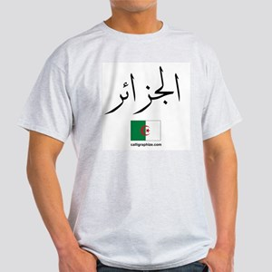 Algeria Flag Arabic Light T-Shirt