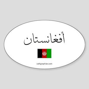 Afghanistan Flag Arabic Oval Sticker
