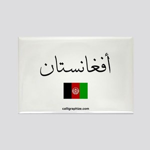 Afghanistan Flag Arabic Rectangle Magnet
