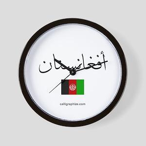 Afghanistan Flag Arabic Wall Clock