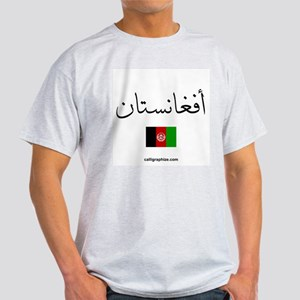 Afghanistan Flag Arabic Light T-Shirt