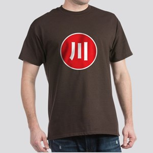 River Dark T-Shirt