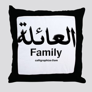 Family Arabic Calligraphy Throw Pillow