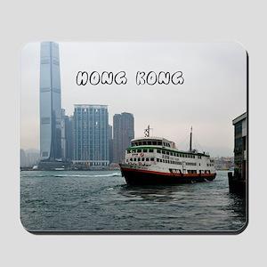 HongKong_7.5x5.5_FlatCard_InternationalC Mousepad