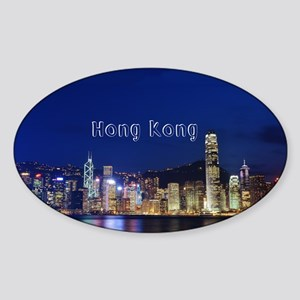 HongKong_17.44x11.56_LargeServingTr Sticker (Oval)