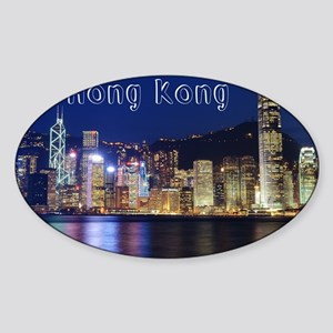 HongKong_18.8x12.6_Skyline_Central Sticker (Oval)