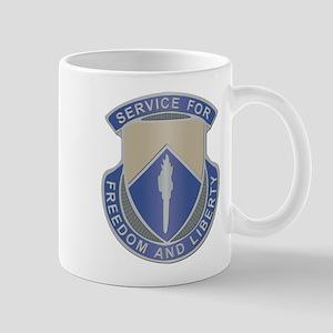 DUI - 277th Aviation Support Bn Mug