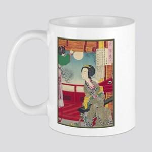 Japanese illustration  Mug