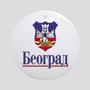 Grad Beograd/Belgrade City Ornament (Round)