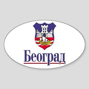 Grad Beograd/Belgrade City Oval Sticker