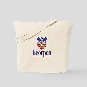 Grad Beograd/Belgrade City Tote Bag