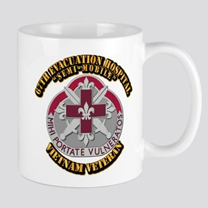 Army - 67th Evacuation Hospital Mug
