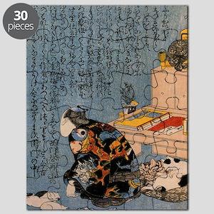 Self-portrait_of_the_shunga_album Puzzle