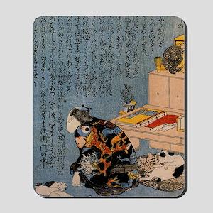 Self-portrait_of_the_shunga_album Mousepad