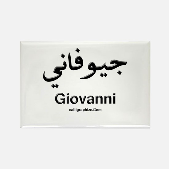 Giovanni Arabic Calligraphy Rectangle Magnet