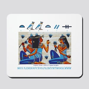 Egyptian ladies  final Mousepad