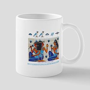 Egyptian ladies  final Mugs