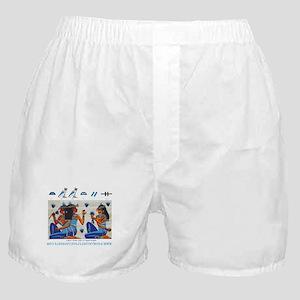 Egyptian ladies  final Boxer Shorts