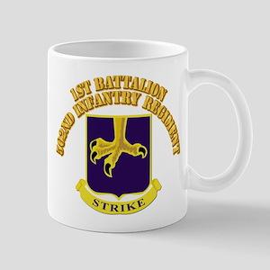 DUI - 1st Battalion - 502nd Infantry Regiment With