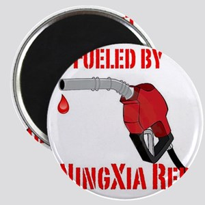 Fueled by Ningxia Red Magnet