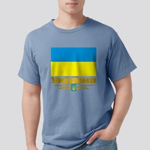 """Ukraine National Flag"" T-Shirt"