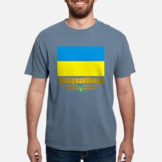 """""""Ukraine National Flag"""" T-Shirt"""