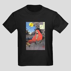 Bodhidharma Kids Dark T-Shirt
