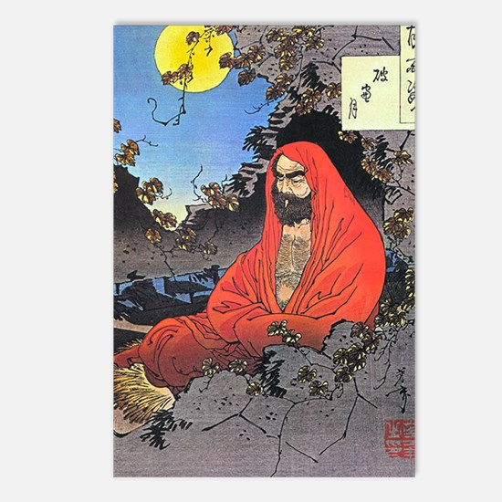 Bodhidharma Postcards (Package of 8)
