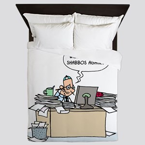 Monday.. Wishing it was Shabbos Again Queen Duvet