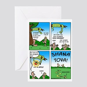 Snake year greeting cards cafepress rosh hashanah with adam eve greeting card m4hsunfo