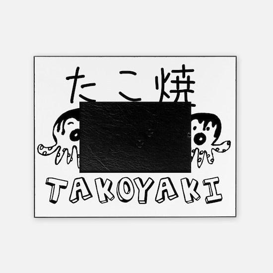 Takoyaki Picture Frame